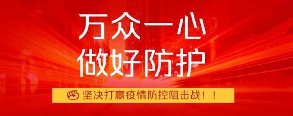 鼓励武汉加油!中国加油的正能量句子