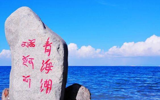 描写青海湖的优美句子 形容青海湖景色美好的句子