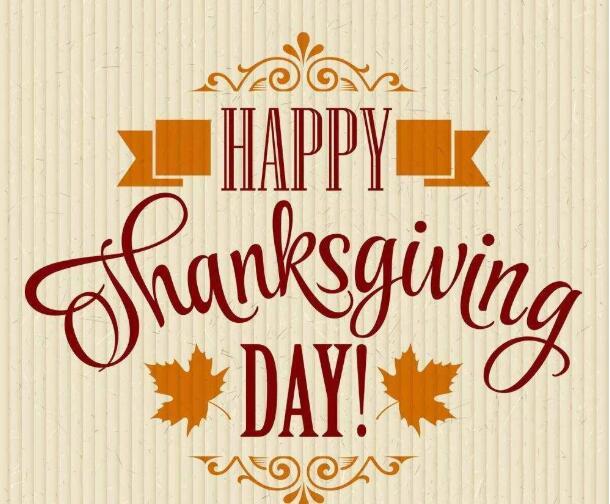 关于感恩节的句子 有关感恩节的祝福语