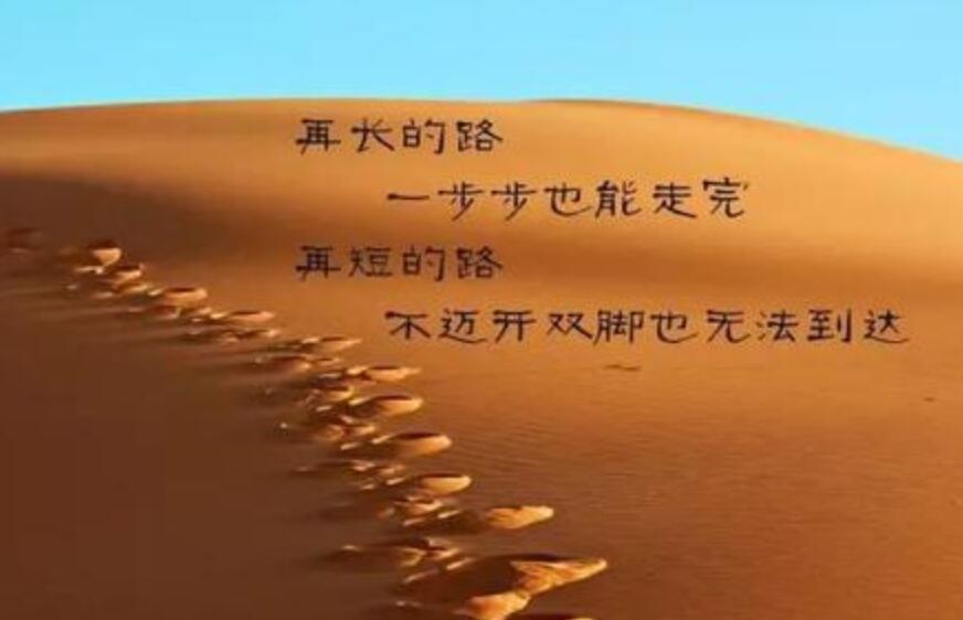 金句名言励志的句子 阳光励志正能量语录