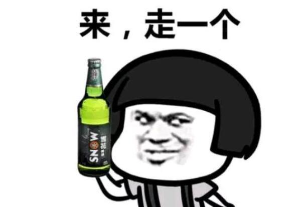 喝酒的搞笑句子 喝酒幽默的句子