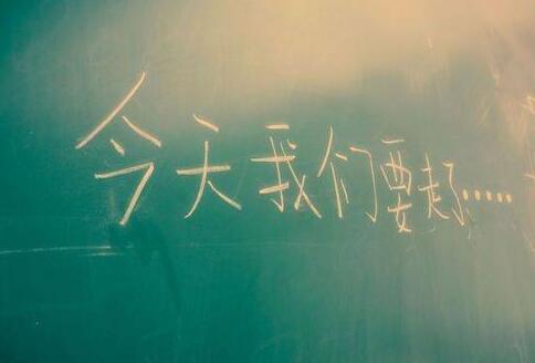 离开学校抒情句子 要离开了却舍不得的句子