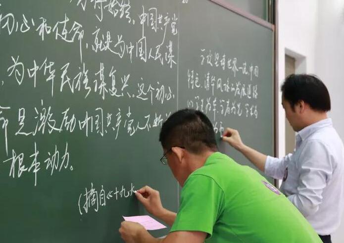 要尊敬老师的名人名言