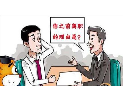 礼貌退出微信工作群语言 简短的离职告别退群感谢