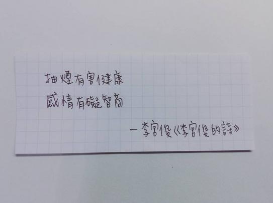 手账本里必抄的经典句子 手账摘抄书摘文句子
