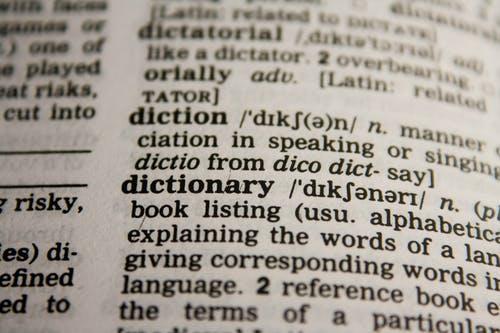 寓意很美好的英文单词 特殊意义小众的英文单词