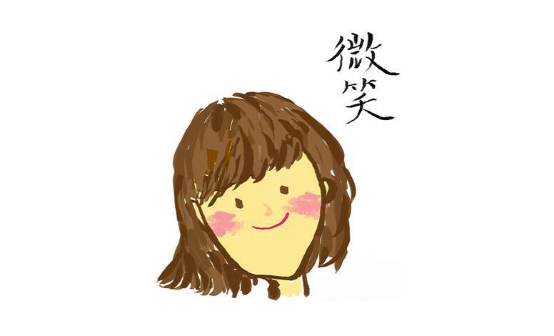 描写人微笑的优美句子 描写一个人微笑的片段