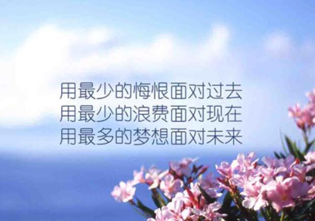 诗意人生感悟的句子 富有诗意的人生感悟