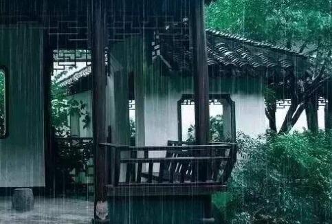 古人借雨抒情的句子