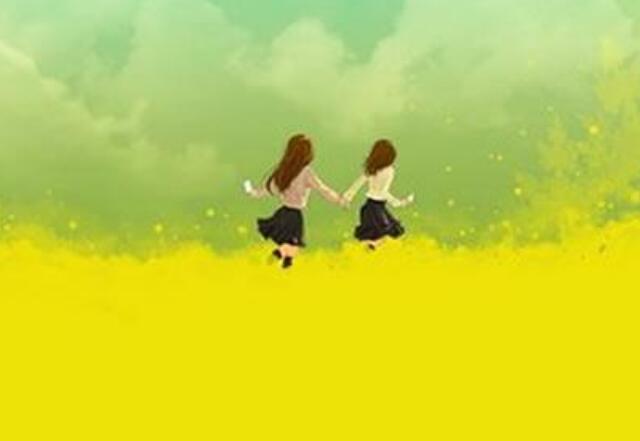 歌颂友谊的诗意句子 歌颂朋友情谊的句子