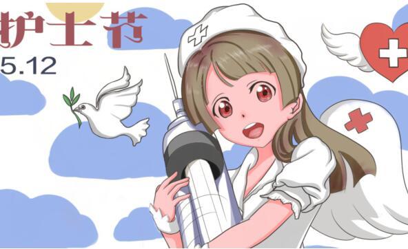 祝福护士节日快乐的句子