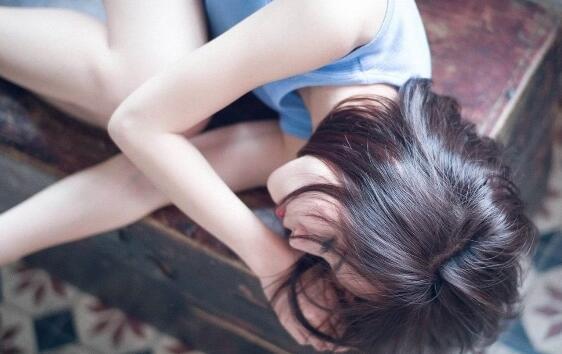 失恋心情不好的句子 失恋难受想哭的说说