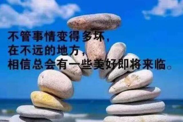 最现实的心情句子 现实内涵句子说说心情