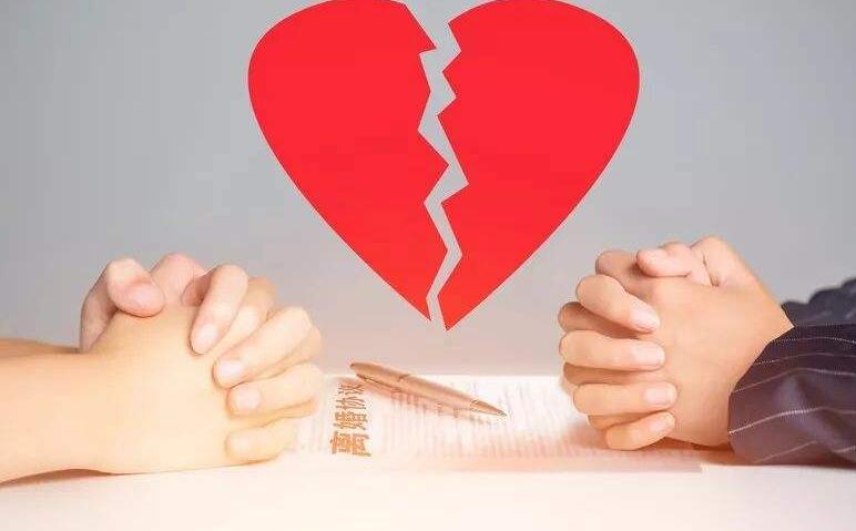 心痛无奈想离婚的句子