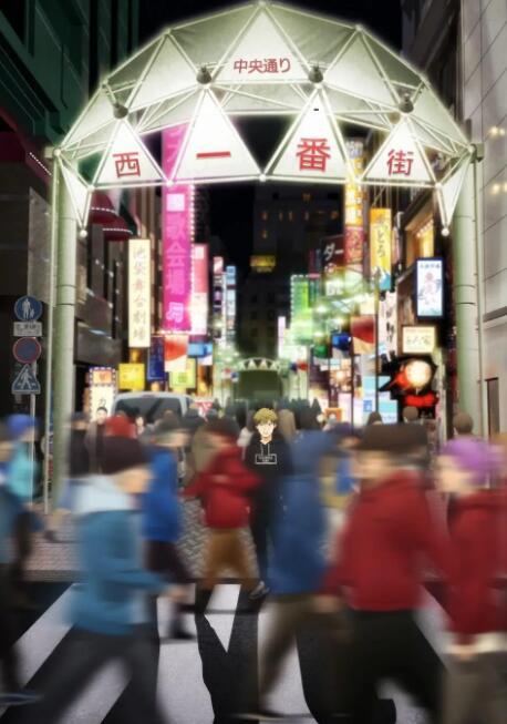 日本悬疑电视剧《池袋西口公园》经典台词和语录