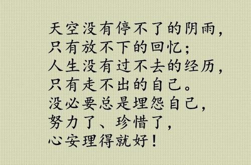 说透人心的句子 看透人情冷暖的句子
