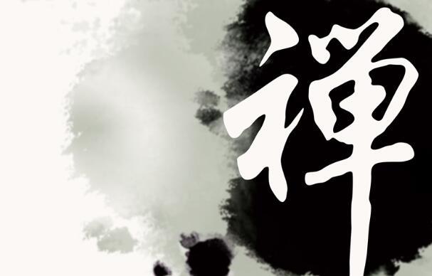 禅意文案短句 古风心灵禅语
