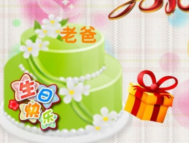 爸爸生日最朴实的话 祝父亲生日快乐的话