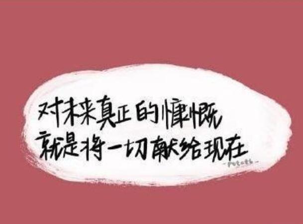 抖音上生日句子 抖音生日祝福语的句子