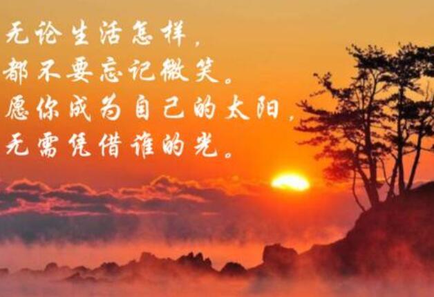美好祝愿的简短句子 美好祝愿的文艺句子