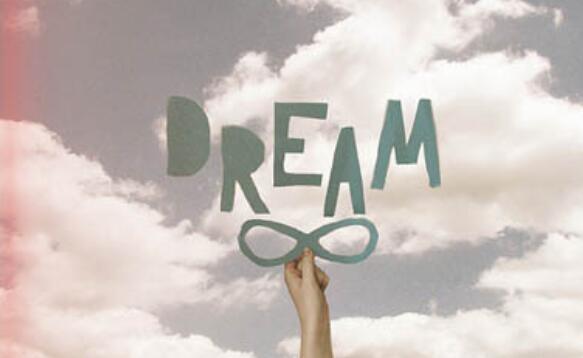 关于梦想的唯美语录 关于追逐梦想的唯美语录