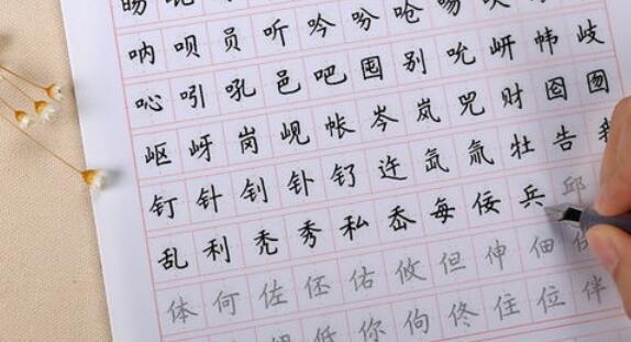 适合练字摘抄的句子 适合练字的优美句子