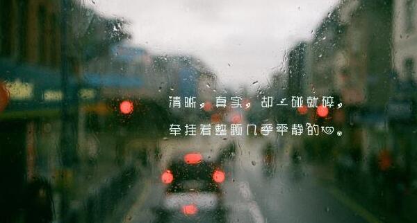 心凉透了的说说 心凉的句子说说心情