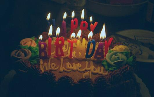 简短朴实的生日祝福语 最打动人的生日祝福语
