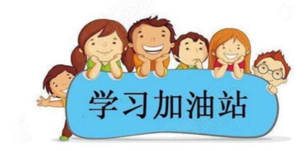 鼓励人考试的话 考试祝福语和鼓励的话