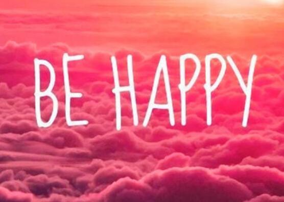 开心愉快的句子 开心快乐的简短句子