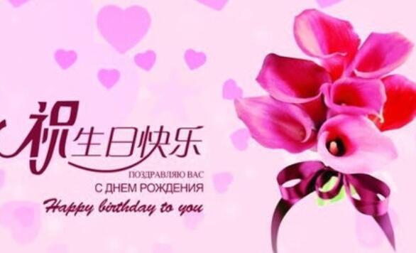 比较朴实的生日祝福语 父亲过生日祝福语