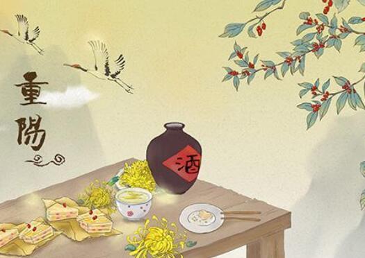 重阳节问候语 重阳节的祝福简短语句