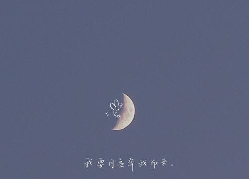 深夜很想你的句子 特别想你句子