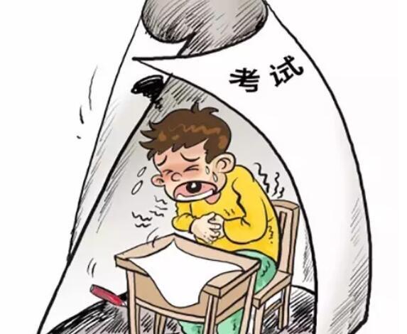考试失落的说说 考完试的心情说说