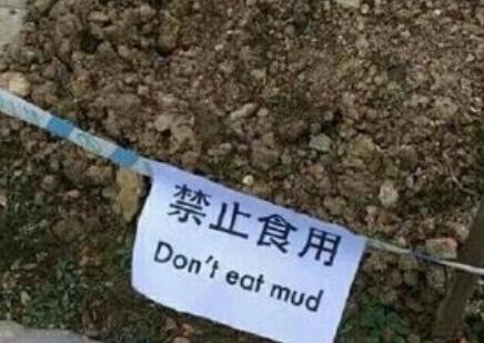 穷的吃土的幽默句子 最近很穷的幽默说说