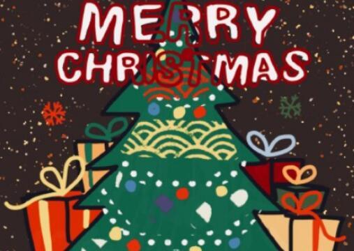 圣诞节快乐的说说 关于祝圣诞节快乐的说说