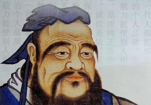 中华名人名言