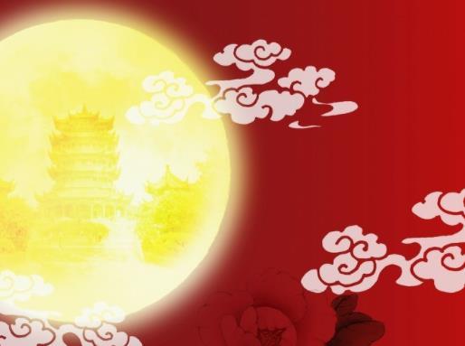 国庆节中秋节说说