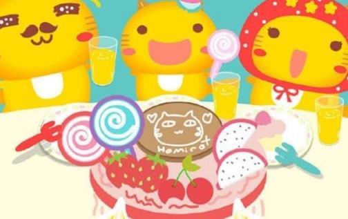 祝你生日快乐祝福语