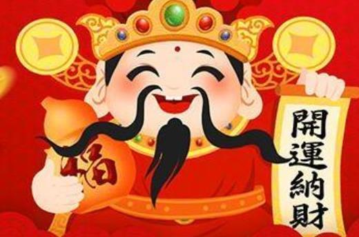 新年快乐祝福语