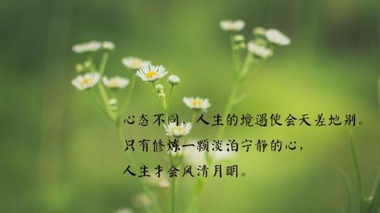 形容笑容很治愈的句子 形容笑容温暖的文案