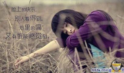 关于伤感的句子 伤感忧伤的句子