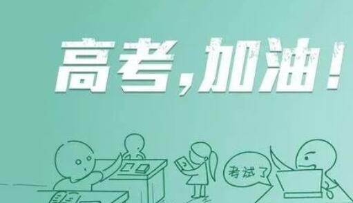 祝福孩子考试成功的话 祝贺考试成功的吉祥话