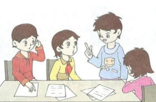 关于学习快乐的名言 关于读书乐趣的名言名句