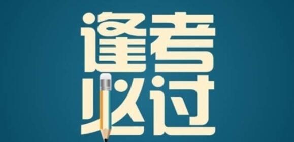 考试失败激励自己的话语 激励自己度过困难的句子