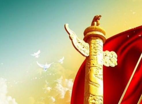 国庆问候短信 关于国庆祝福语大全