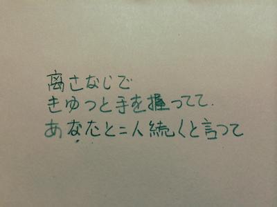 适合写手帐的日文句子 手帐摘抄唯美日语句子