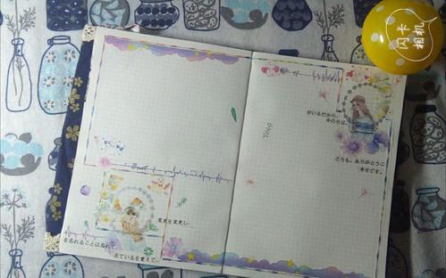 适合写在手帐本上的话 小仙女手帐唯美句子
