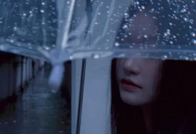 雨天心情的唯美短语