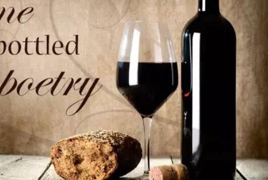 描写喝红酒的句子